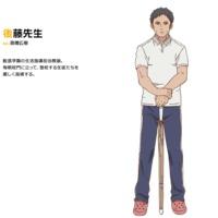 Profile Picture for Gotou