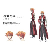 Image of Shirou Yusa