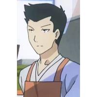 Image of Fukuura