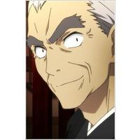 Image of Father Ichijou