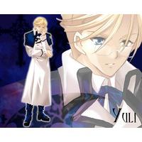 Image of Yuli