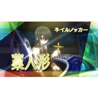 Image of Hinako Shiizaki