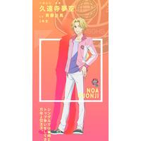 Image of Kuonji Noa