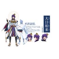 Image of Dainichi Nyorai