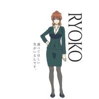 Profile Picture for Ryoko