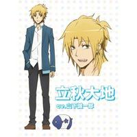 Image of Tachiaki Daichi