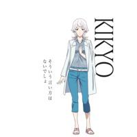 Profile Picture for Kikyo