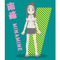 Image of Minamine