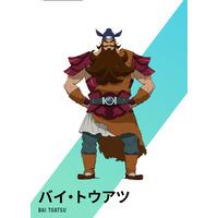 Image of Bai Toatsu