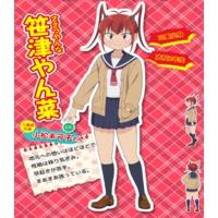Image of Sasatsu Yanna