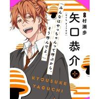 Profile Picture for Kyousuke Yaguchi