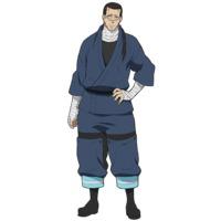 Sagamiya Konro