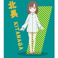 Image of Kitanaga