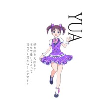 Image of Yua