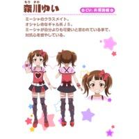 Image of Morikawa Yui
