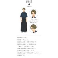 Image of Fujiwara Shuu
