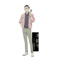 Image of Yumoto Teppei