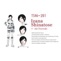 Image of Izana Shinatose