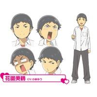 Image of Mitsuru Hanazono
