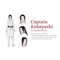 Image of Captain Kobayashi