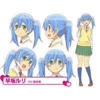 Image of Ruri Hayasaka