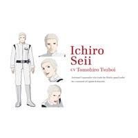 Image of Ichiro Seii