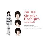 Image of Shizuka Hoshijiro