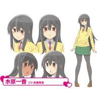 Image of Ichika Mizuhara