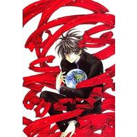Image of Kamui Shirou