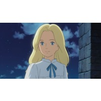 Image of Marnie