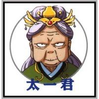Image of Taiitsukun