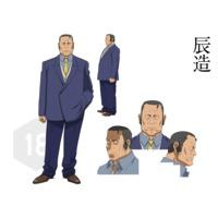 Image of Tatsuzo