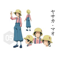 Image of Mao Yasaka