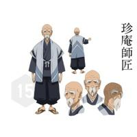 Image of Master Chinan