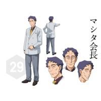 Image of Chairman Mashita