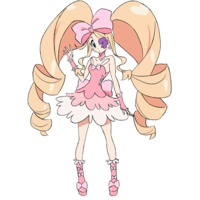 Image of Nui Harime