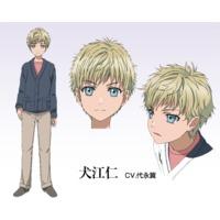 Image of Shinobu Inue