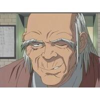 Image of Kuwabara