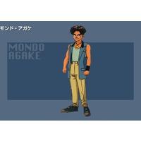Image of Mondo Agake