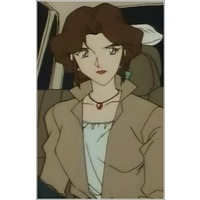 Image of Akino