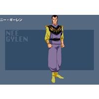 Image of Nee Gylen