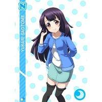 Image of Yukari Saotome
