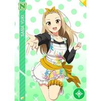 Image of Sana Yuki