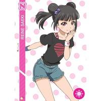 Image of Reine Saeki