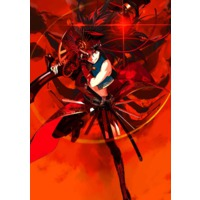 Image of Oda Kipposhi