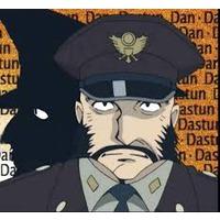 Image of Dan Datsun