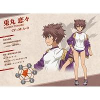 Image of Renren Tomaru