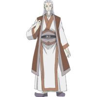 Image of Ryuken