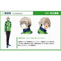 Image of Yu Kamoda