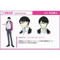 Image of Shiki Dozono